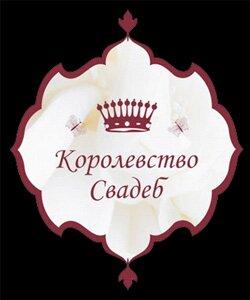 Компания Iranica Vistato приглашает будущих молодоженов на ежегодную свадебную выставку-ярмарку «Королевство Свадеб»